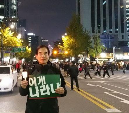박근혜 경호원 2