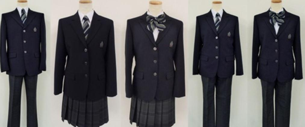 젠더리스 일본 교복